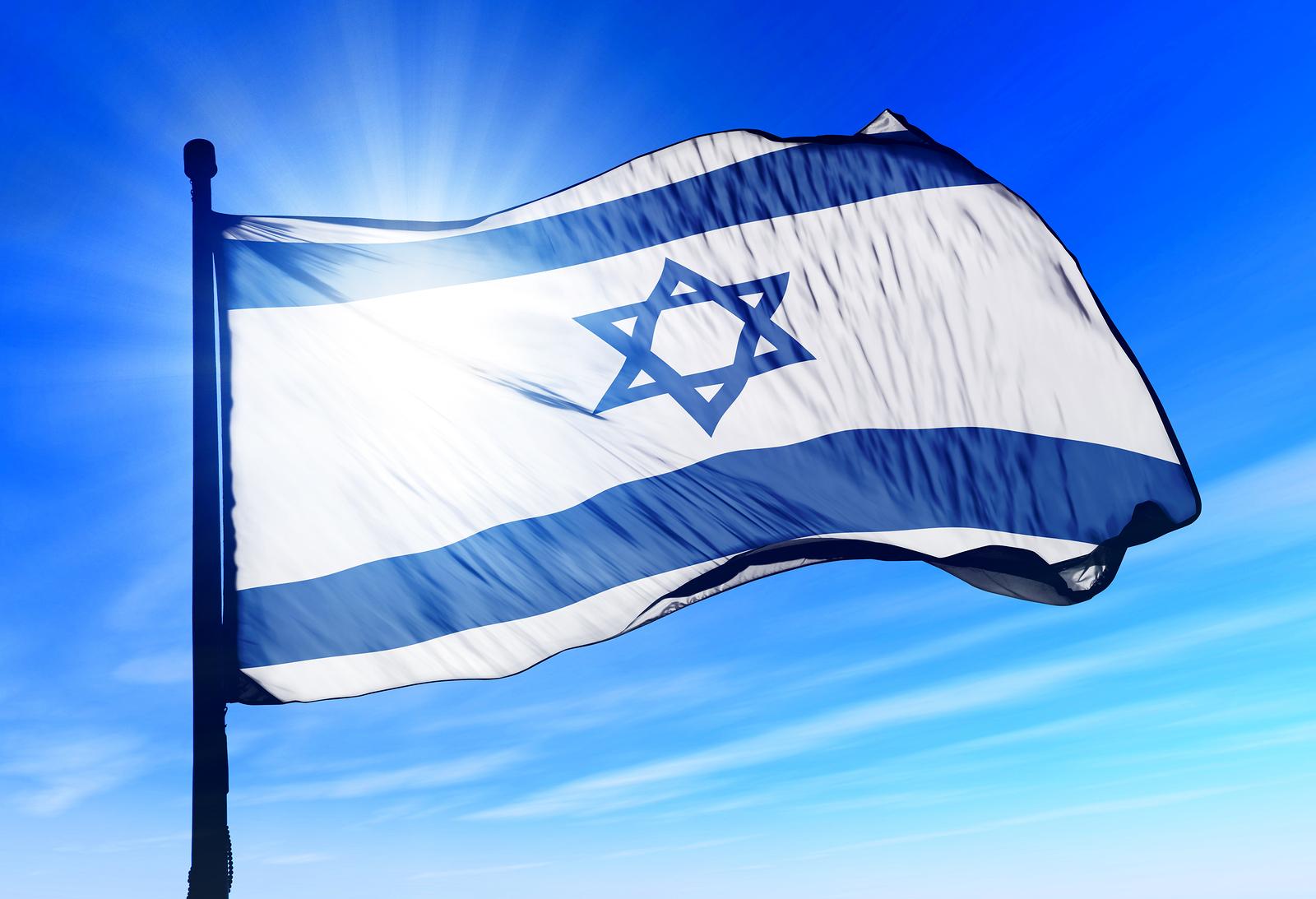 обои для рабочего стола флаг израиля № 389470 загрузить