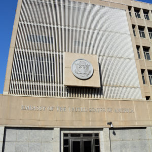 Moving the U.S. Embassy to Jerusalem Would be Dangerous and Unwise