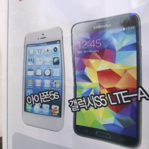 Samsung Claims Another Win in Apple Patent Fight
