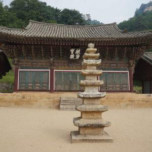 N. Korea's Mount Kumgang Has Lost Its Charm