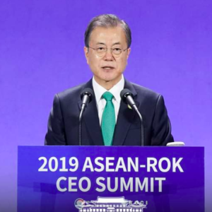 At ASEAN Summit, Missing China Loomed Over Busan