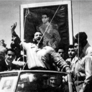 The 1953 Iranian Coup that Keeps on Giving