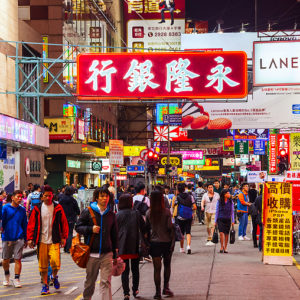 Opening the US to Hong Kongers Would Promote America's Aims