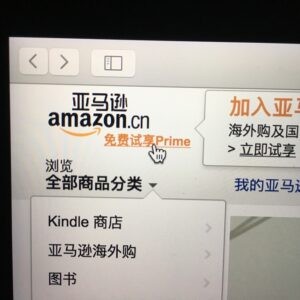 Amazon Entangled With Chinese Communist Surveillance State, Report Says
