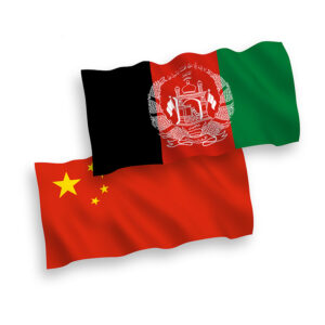Afghanistan and China, a Budding Relationship